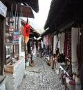 Kruja-Bazar-Albania