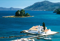 Essential Balkans from Corfu